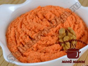 zakuski-iz-morkovi