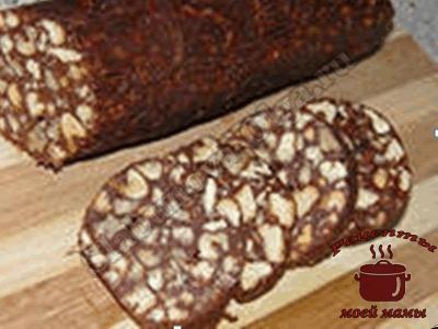 Колбаска шоколадная из печенья