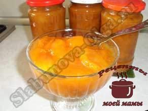 абрикосовое-варенье