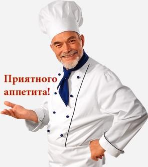 кулинарныерецепты