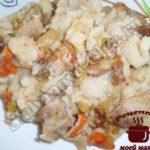 Блюда из фасоли