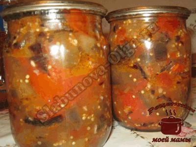 Баклажаны на зиму – закуска