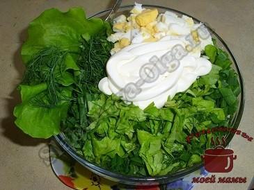 Салат зеленый с яйцом, низкоколарийный