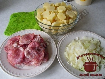 Мясо по-французски с картофелем, очень вкусное