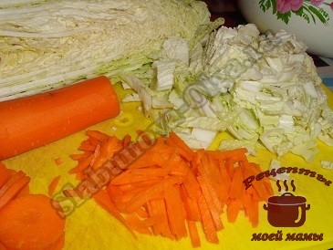 Пекинская капуста по-корейски, шинкуем овощи