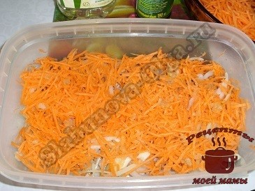 Маринованная селедка, добавляем морковь