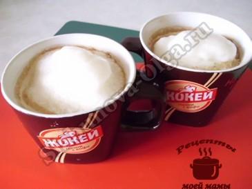 Кофе с яйцом готов