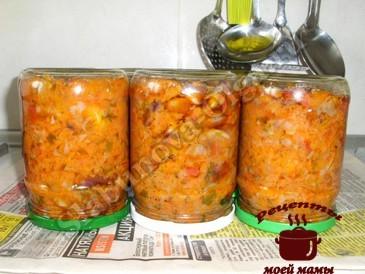 Салат на зиму из фасоли