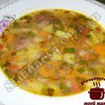 Суп из фасоли и овощей
