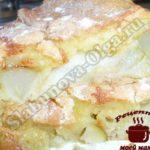 Простой пирог с грушами