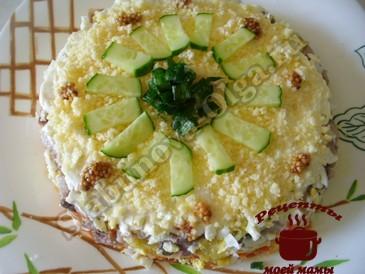 Слоеный салат готов