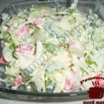 Салат с редькой