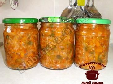 Салат из зеленых помидоров готов