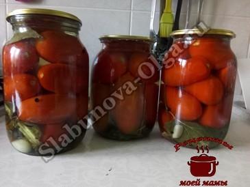 Маринованные помидоры, заливаем маринадом