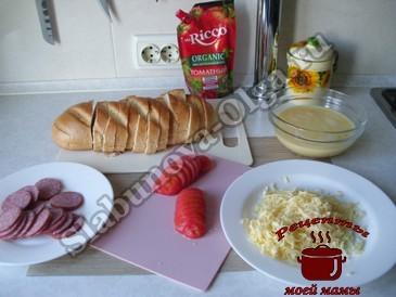 Быстрый завтрак, режем