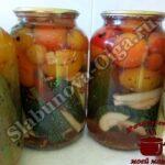 Овощное ассорти с алычой