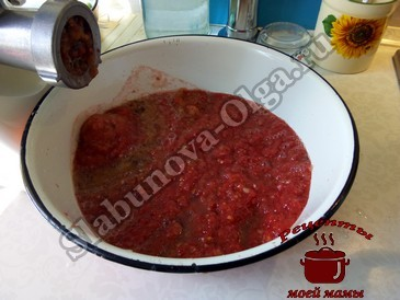 Домашний кетчуп, перекручиваем