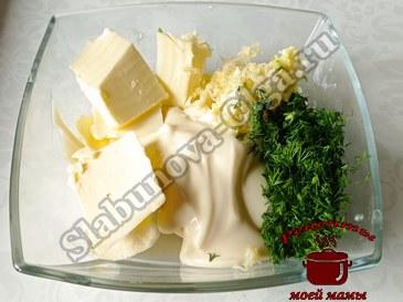 Намазка на бутерброды, объединяем ингредиенты